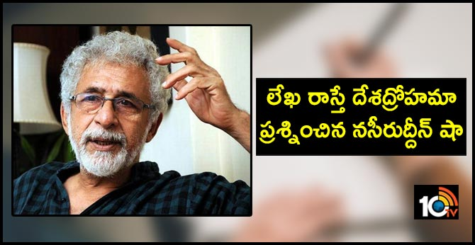 Activists Write Fresh Letter To PM Modi | Naseeruddin Shah questions