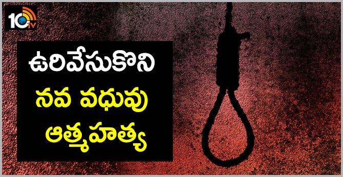 New Bride Suicide of hanging