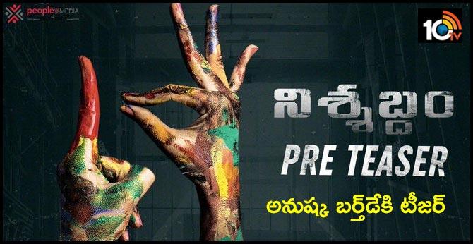 Nishabdham Pre Teaser - Telugu