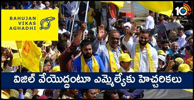 No more whistling: Election body warns Nalasopara MLA whose party symbol is whistle