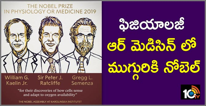 Nobel Prize in Physiology or Medicine awarded jointly to 3