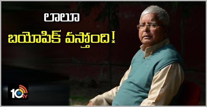 Now a biopic on Lalu Prasad Yadav