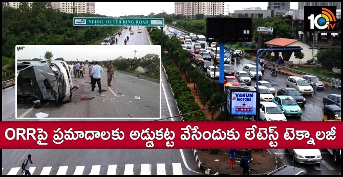 To control accidents on HYD ORR USING LATEST TECHNOLOGY