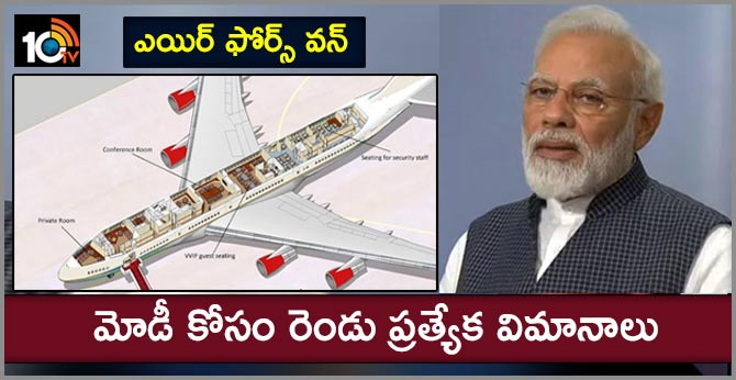 PM Narendra Modi's special aircraft, landing next June, may be called Air Force One