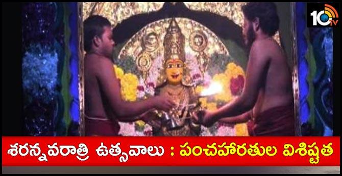 Pancha Harathulu in Vijayawada Durga Gudi