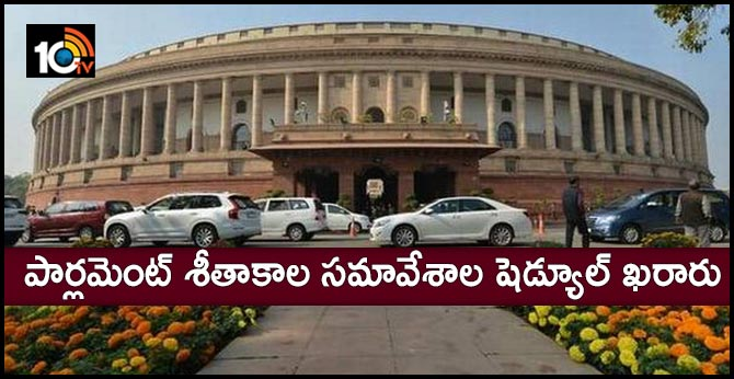 Parliament's winter session to commence from November 18