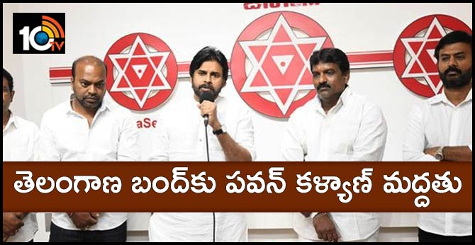 Pawan Kalyan responds on Telangana RTC employee's death