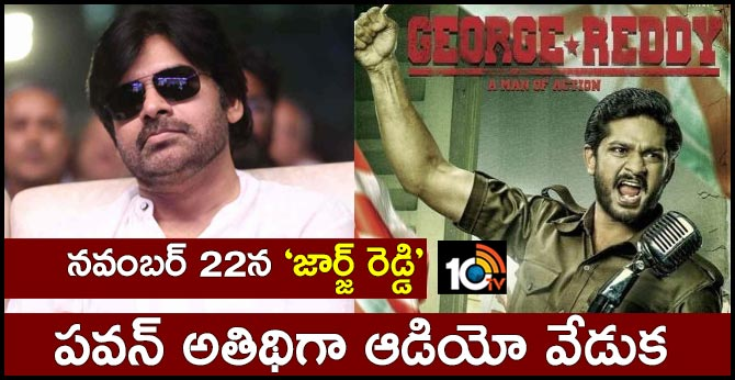 Pawan Kalyan to attend the Audio Launch Event of George Reddy