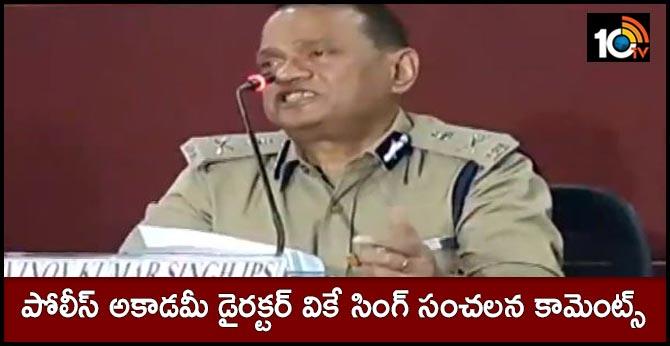 Police Academy Director VK Singh Sensational Comments