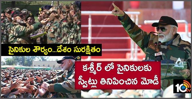 Prime Minister Narendra Modi celebrated #Diwali in Rajouri district with Army personnel