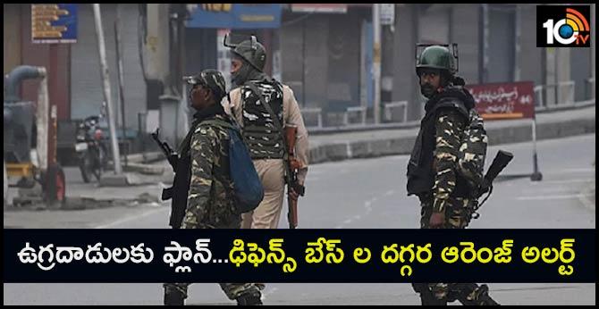 Punjab, Jammu defence bases on orange alert after fresh intel inputs of terror attack