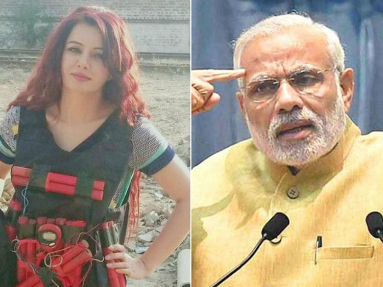 """National Dress"": Pak Singer Rabi Pirzada Trolled For Threatening PM Modi In Suicide Bomber Vest"