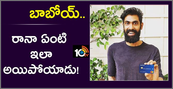 Rana Daggubati posts new pic Concerned fans ask why so thin