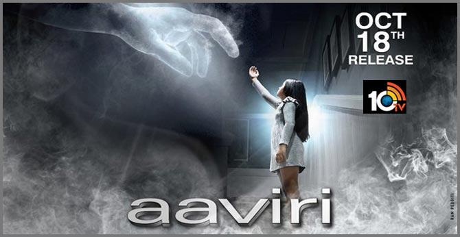 Ravi Babu's Aaviri Releasing on October 18th