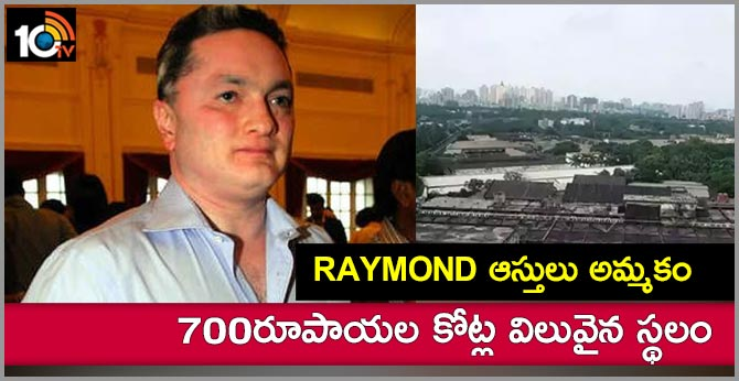 Raymond sells 20-acre Thane plot to Xander arm for Rs 700 crore