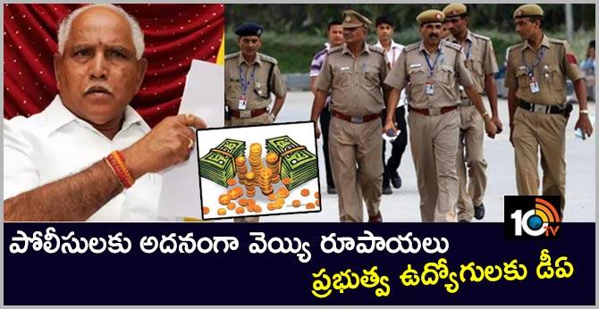 Rs 1,000 as hardship allowance for Karnataka police personnel