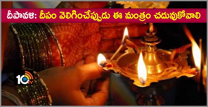 Rules to be followed before lighting a deepam