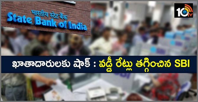 SBI cuts interest rates on savings accounts, fixed deposits from nov 1st