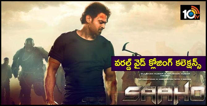 Saaho Worldwide Box-Office Closing Collections
