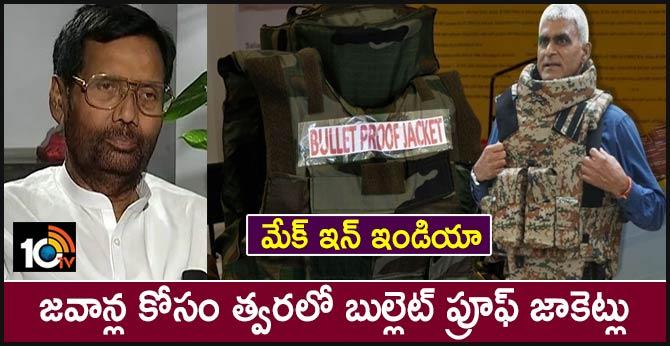 Safer, Lighter Cheaper 'Make In India' Bullet-Resistant Jackets For Armed Forces