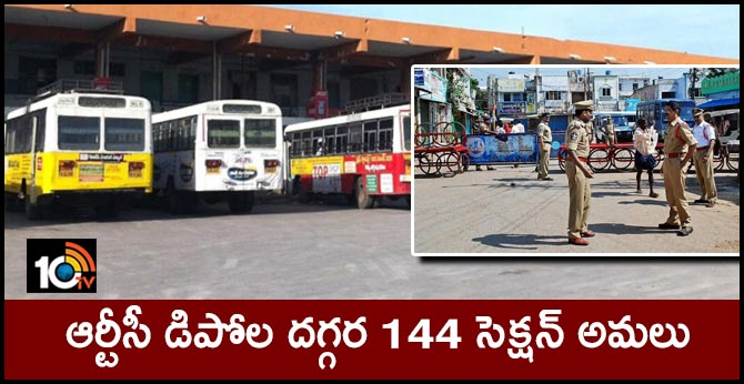 Section 144 implementation near RTC depots says DGP
