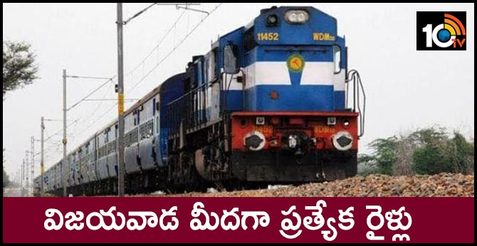 Secunderabad to Kakinada Town: Special Trains