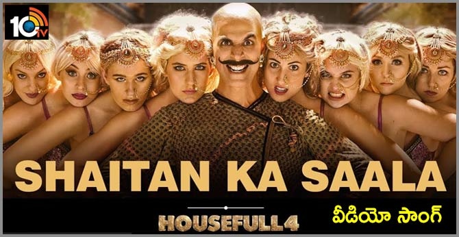 Shaitan Ka Saala  Video song - Housefull 4