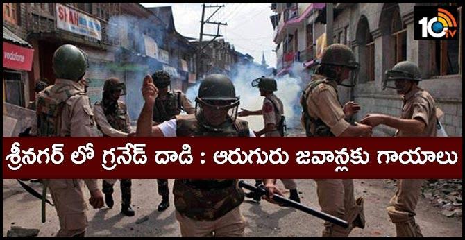 Grenade attack in Srinagar : Six jawans injured