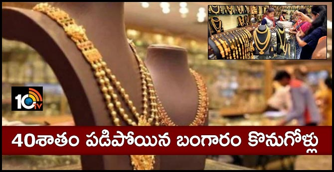 Slowdown impact: Gold, silver sales down by up to 40% this Dhanteras