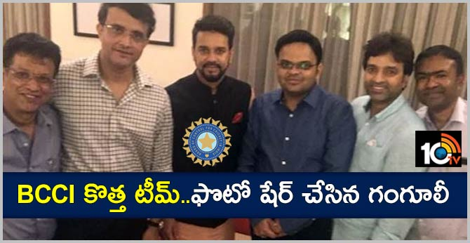 "Sourav Ganguly Shares Photo With ""New Team At BCCI"""