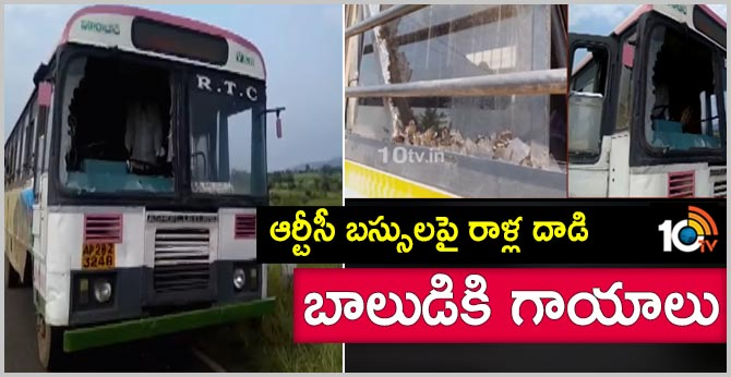 Stone attack on TS RTC buses.. injuries to boy