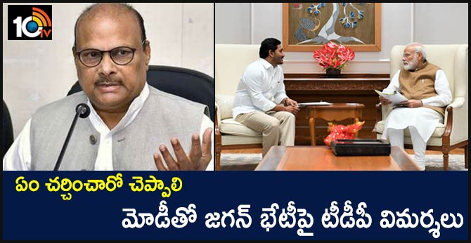 TDP Leaders criticizes Over Jagan And Modi Meeting