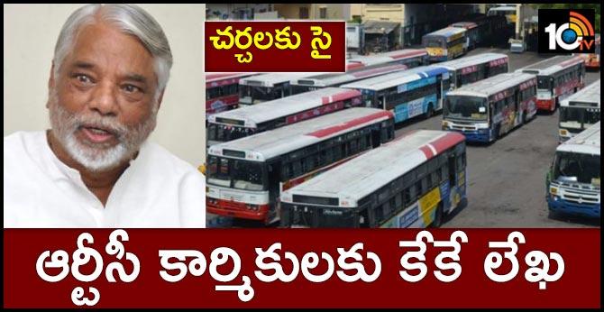 TRS MP Keshava Rao Invites TSRTC Workers Talks with Govt