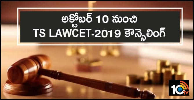 TS LAWCET-2019 Counseling From October 10th