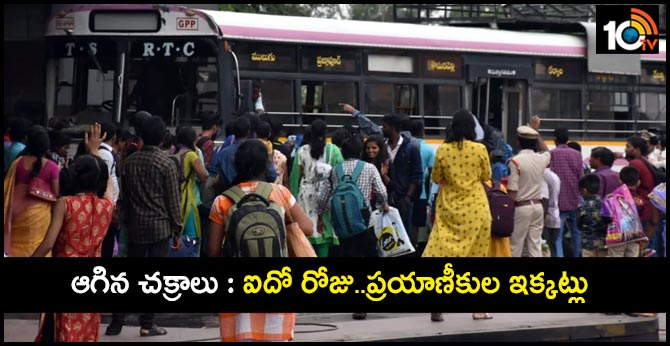 The ongoing TS RTC strike