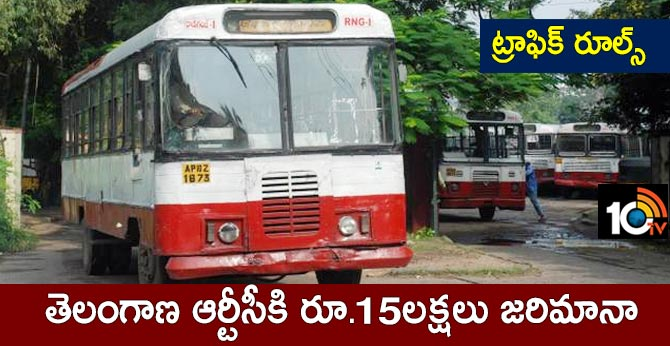 TSRTC drivers fined over ₹15 lakh in the past three years