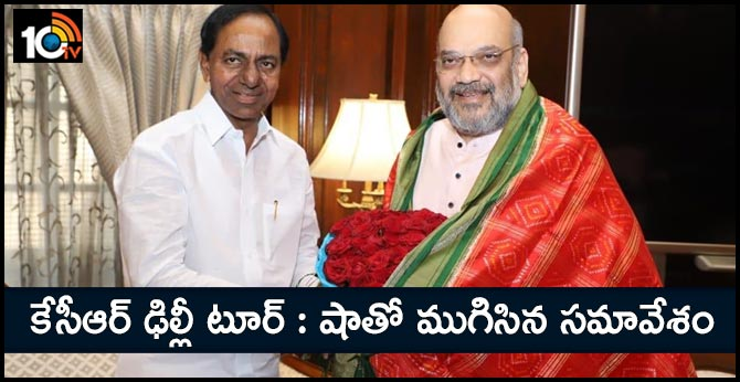 Telangana CM KCR Meets Union Home Minister Amit Shah Over Bifurcation Issues