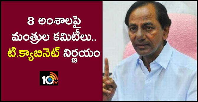 Telangana Cabinet Meeting Key Decisions