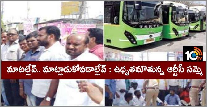 Telangana RTC Strike Continue
