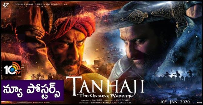 Ajay Devgn and Saif Ali Khan in Tanhaji: The Unsung Warrior