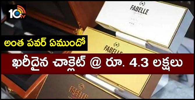 The most expensive chocolate Rs. 4.3 Lakhs