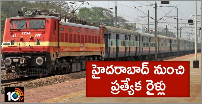 Tiruchchirappalli to Hyderabad new trains available in weekends