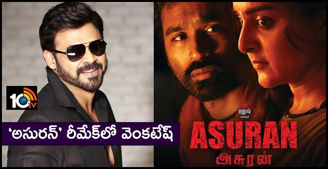 Victory Venkatesh is going to play the lead in Telugu version of Asuran