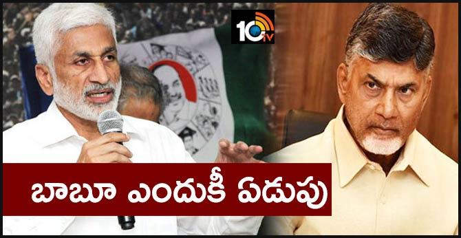 Vijayasai Reddy criticizes Babu
