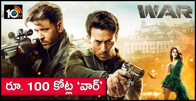 War Movie to Cross 100 CR in 3 days