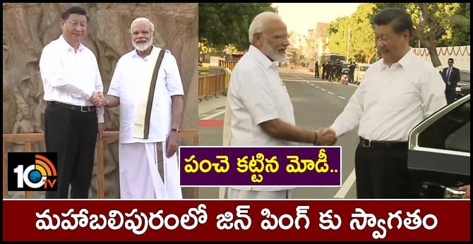 Wearing veshti, PM Modi receives Xi in Mahabalipuram