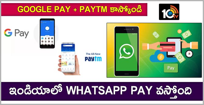 WhatsApp Pay India Launch Soon Mark Zuckerberg