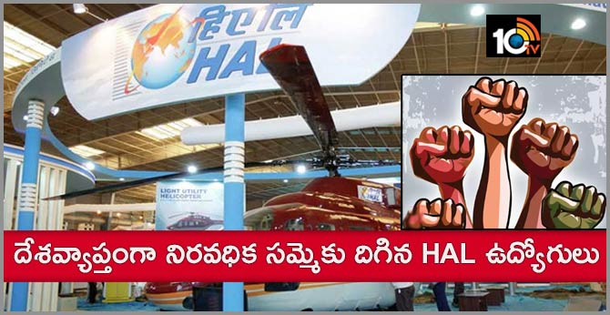 Why 20,000 HAL workers have decided to go on strike from today