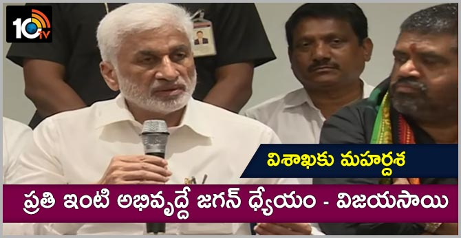 YCP MP Vijayasai Reddy with media