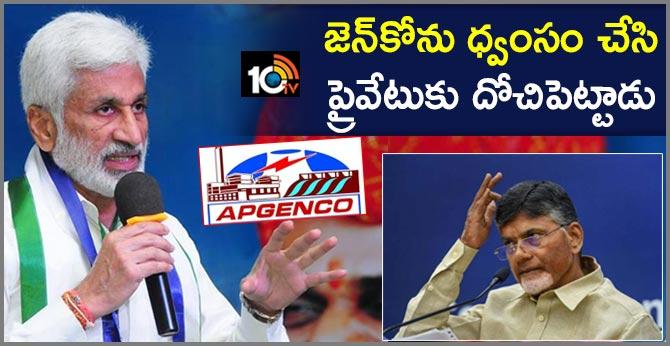 YSP MP Vijayasai Reddy criticizes Chandrababu